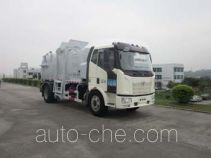 Fulongma FLM5160TCAY4 food waste truck