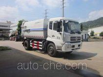 Fulongma FLM5160ZDJD4 docking garbage compactor truck