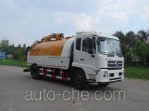 Fulongma FLM5161GQXD5 sewer flusher truck