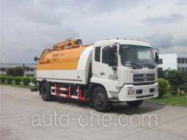 Fulongma FLM5161GQXE4 sewer flusher truck