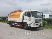 福龙马牌FLM5161GQXE4型下水道疏通清洗车