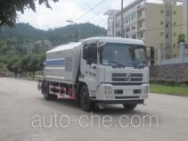Fulongma FLM5161TDYD5 dust suppression truck