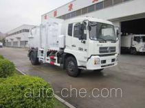 Fulongma FLM5161ZZZ self-loading garbage truck