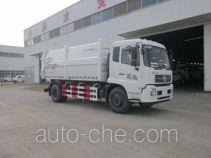 Fulongma FLM5162ZDJD4 docking garbage compactor truck