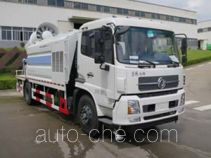 Fulongma FLM5180TDYD5 dust suppression truck
