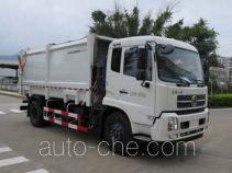 Fulongma FLM5182ZDJD5F docking garbage compactor truck