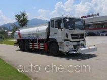 Fulongma FLM5250GQXD5G street sprinkler truck