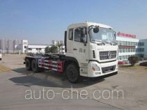 Fulongma FLM5250ZXXD5 detachable body garbage truck