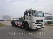 Fulongma FLM5250ZXXD5NG detachable body garbage truck