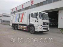 福龙马牌FLM5250ZYSD5NG型压缩式垃圾车