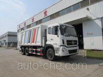 福龙马牌FLM5250ZYSD5T型压缩式垃圾车