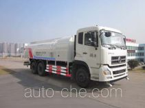 Fulongma FLM5252GQXD5NG street sprinkler truck