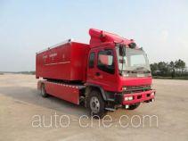 抚起牌FQZ5150TXFZX75型自装卸式消防车