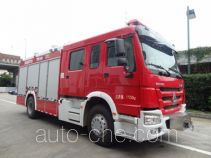 Fuqi (Fushun) FQZ5180GXFPM40/H foam fire engine