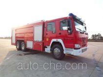Fuqi (Fushun) FQZ5280GXFSG120 fire tank truck