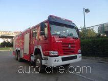 抚起牌FQZ5280GXFSG120/A型水罐消防车