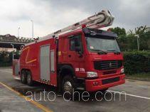 Fuqi (Fushun) FQZ5320JXFJP20 high lift pump fire engine