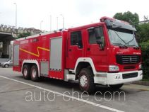 Fuqi (Fushun) FQZ5330GXFPM180/B foam fire engine