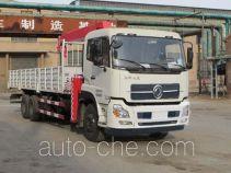 Freet Shenggong FRT5250JSQ8G5 truck mounted loader crane