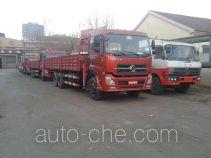 Freet Shenggong FRT5250JSQ5 truck mounted loader crane