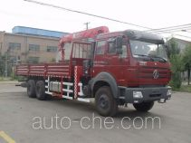 Freet Shenggong FRT5251JSQ8 truck mounted loader crane