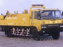 Hongyun (Fushun) FS5100BZTYH pavement maintenance truck