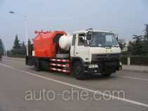 Freetech Yingda FTT5160TZYTM5 pavement maintenance truck