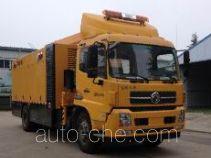 Freetech Yingda FTT5161XXH автомобиль технической помощи