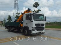 FXB FXB5250JSQT5 truck mounted loader crane