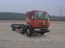 FXB FXB5250ZXXLZ5 detachable body garbage truck