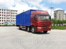 FXB FXB5251XXYLZ5 box van truck