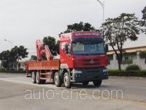 FXB FXB5311JSQH7 truck mounted loader crane