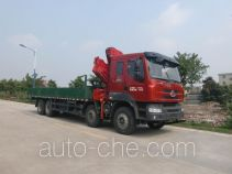 FXB FXB5318JSQLZ truck mounted loader crane