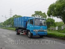 FAW Fenghuang FXC5160ZLJE3 enclosed body garbage truck
