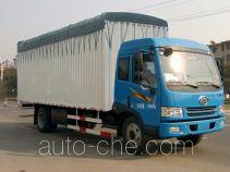 Fenghuang FXC5163XPXYP9L1E soft top box van truck
