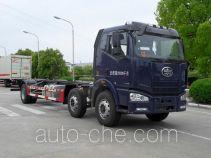 Fenghuang FXC5250ZKXP63L7T3E4 detachable body truck