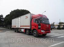 FAW Fenghuang FXC5310XXYP66L7T4E4 box van truck