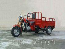 Guangben GB150ZH грузовой мото трицикл