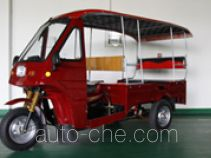 Guobao GB150ZK auto rickshaw tricycle