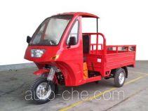 Guangben GB175ZH грузовой мото трицикл с кабиной