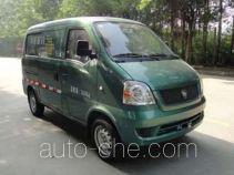 Shangyuan GDY5022XYZBEV electric postal van