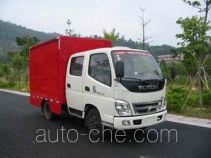 Shangyuan GDY5030XSMBA mobile shop