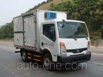 上元牌GDY5040XLCZN型冷藏车