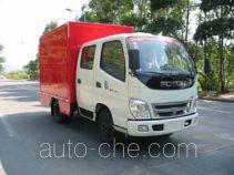 Shangyuan GDY5040XXCBA propaganda van
