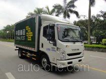 Shangyuan GDY5041XYZNZ почтовый автомобиль