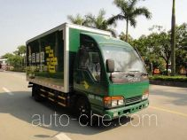 Shangyuan GDY5042XYZQH postal vehicle