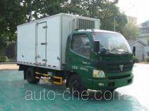 上元牌GDY5043XLCBA型冷藏车