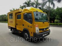 Shangyuan GDY5045XGCZB engineering works vehicle