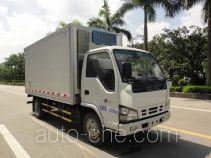 上元牌GDY5048XLCQH型冷藏车