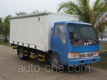 Shangyuan GDY5048XYL beverage truck
